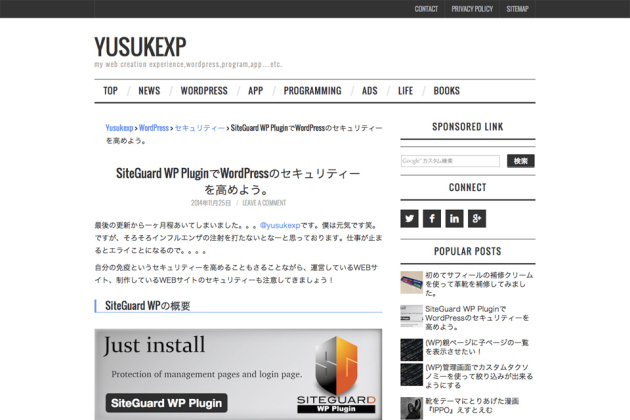 SiteGuard-WP-PluginでWordPressのセキュリティーを高めよう。-_-Yusukexp