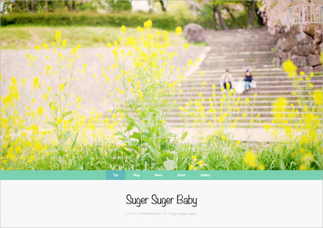 レスポンシブWordPressテーマ「Suger-Suger-Baby」