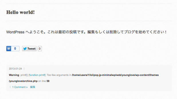 スクリーンショット-2013-02-12-11.28