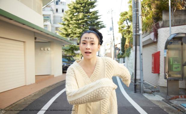 坂井真紀の画像 p1_12