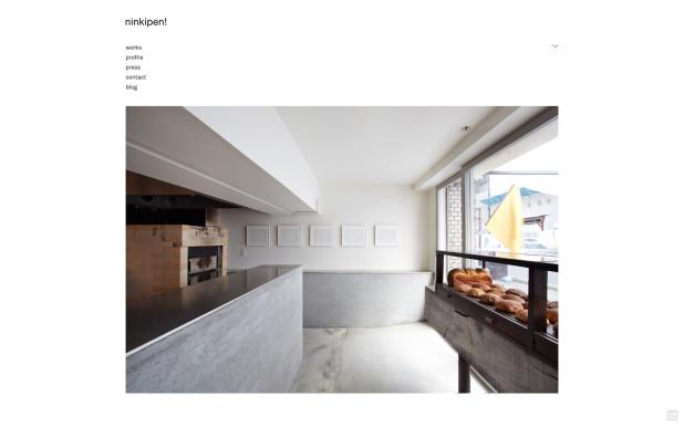 ninkipen![ニンキペン]一級建築士事務所