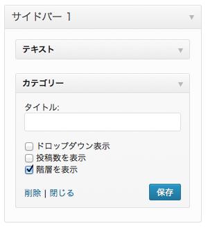 スクリーンショット 2013-05-02 8.51.40