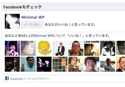 スクリーンショット 2013-04-02 10.47.22