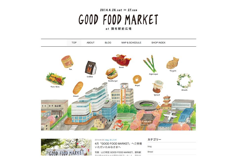 GOOD-FOOD-MARKET