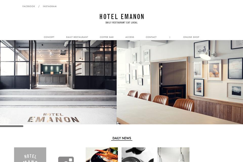 HOTEL-EMANON