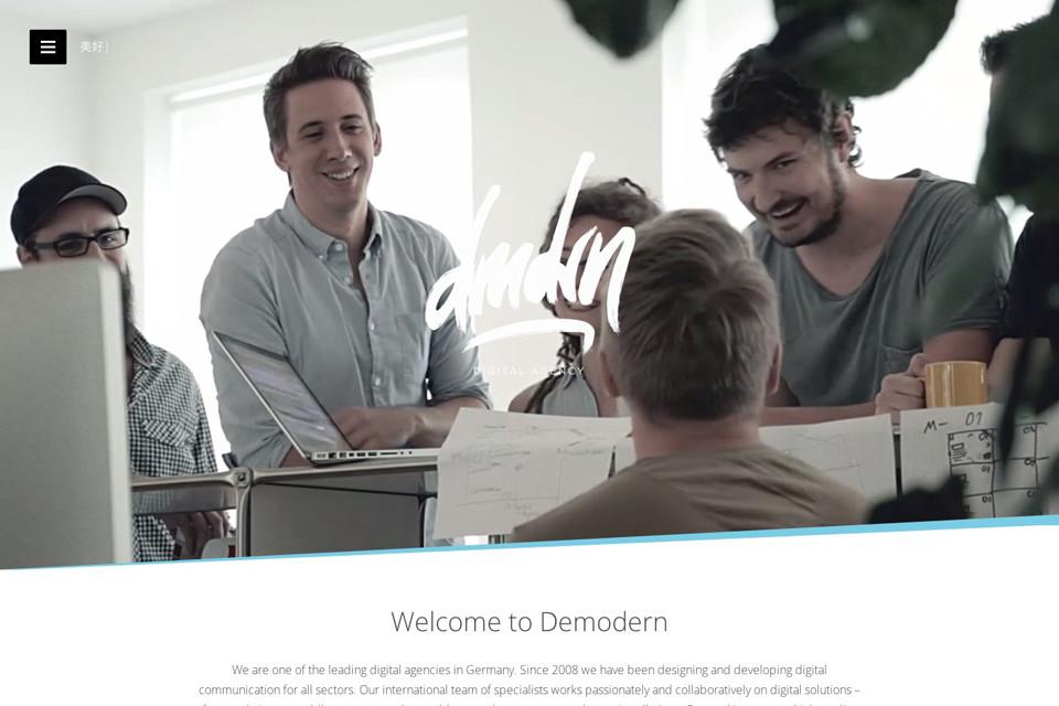 Home---Demodern-Digitalagentur