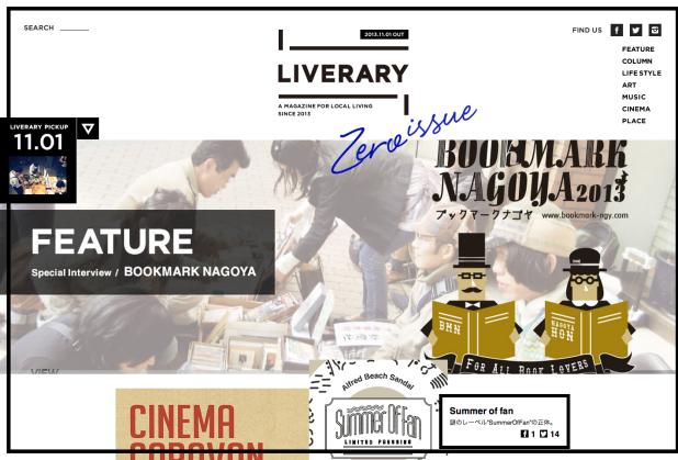 LIVERARY - A Magazine for Local Living