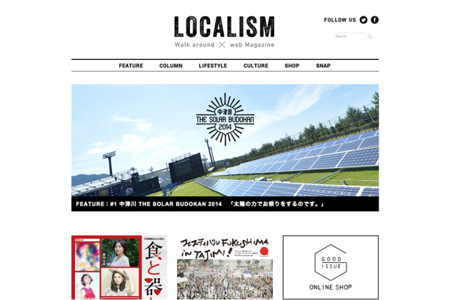 LOCALISM---Walk-around-web-magazine