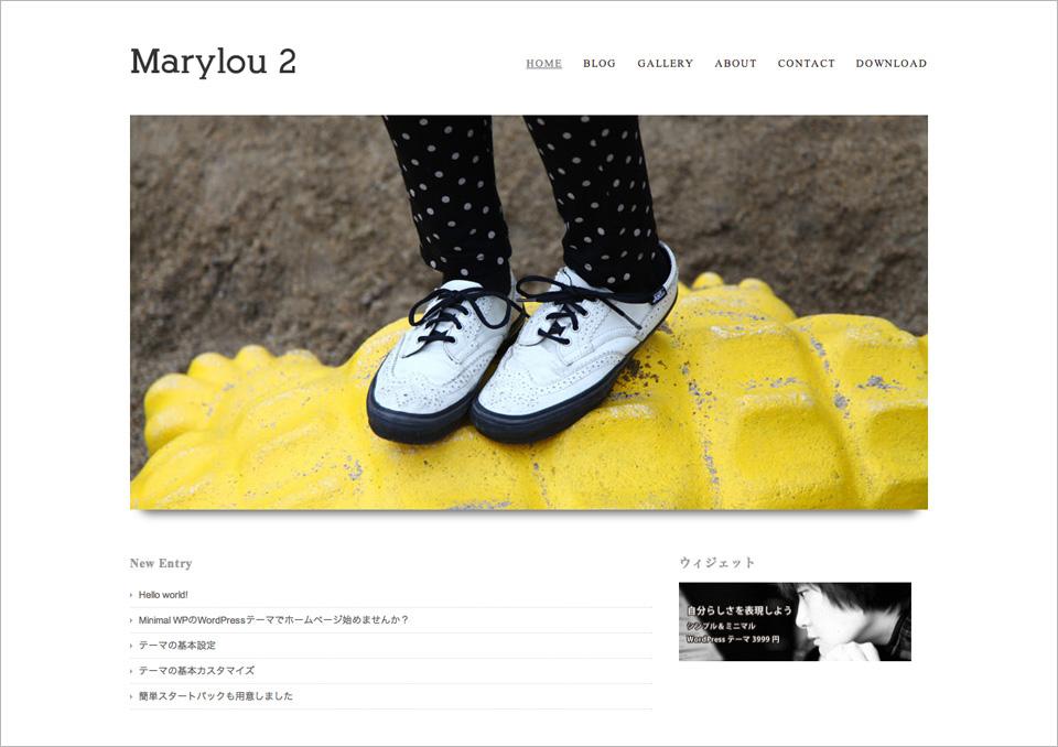 Marylou 2