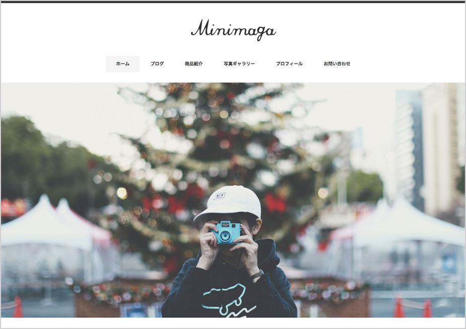 WordPressテンプレート(スマホ対応レスポンシブWordPress日本語テーマ)「Minimaga」