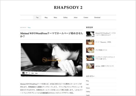 RHAPSODY-2