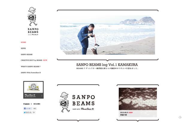 SANPO BEAMS(1)