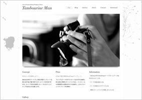 Tambouri-Man