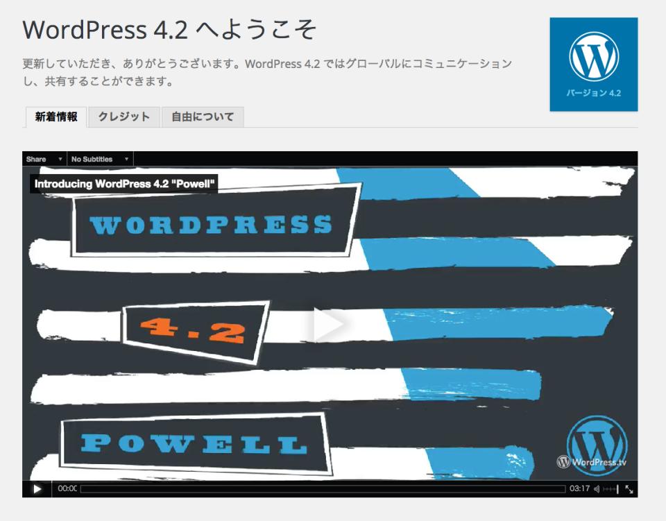WP4-2