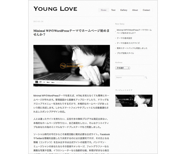 Young-Love-ipad