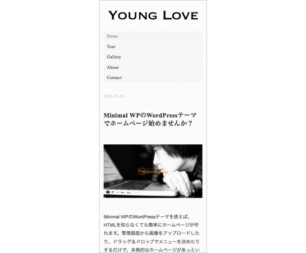 Young-Love-iphone