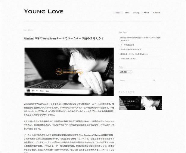 Young-Love