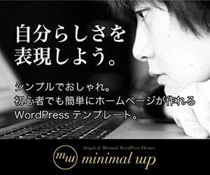 ad_minimalwp-300-250
