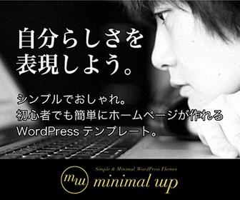 ad_minimalwp-336-280