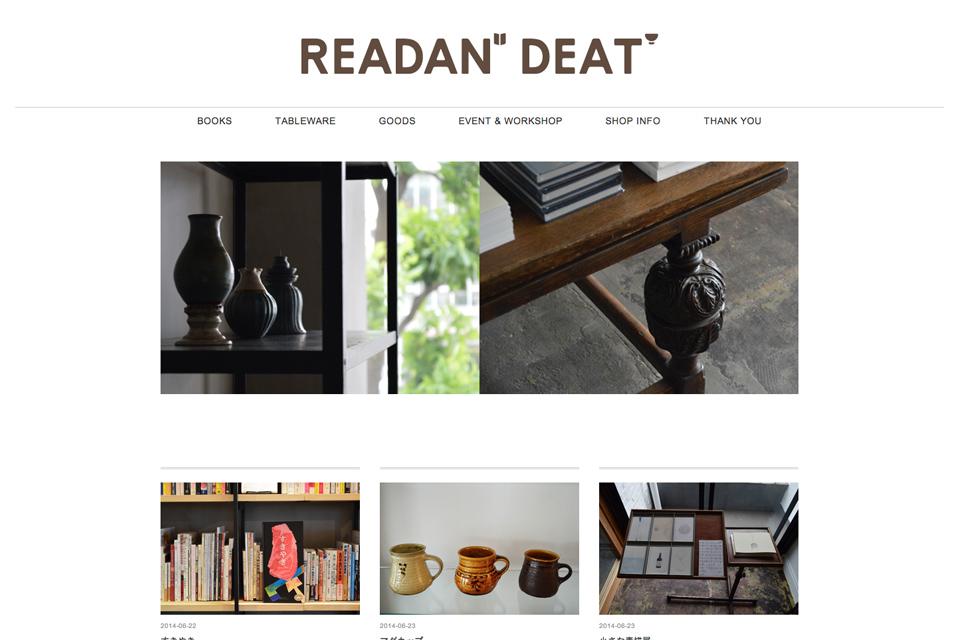 READAN-DEAT-リーダンディート