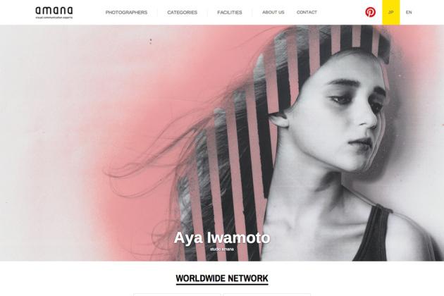 amana-photographers