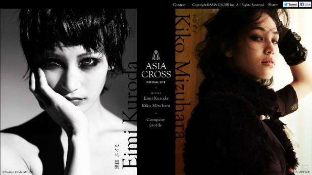 ASIA CROSS|エイジアクロス公式サイト