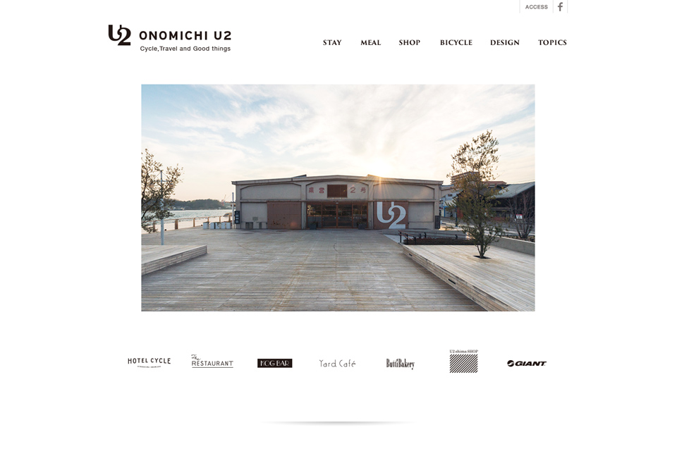 Cycle,-Travel-and-Good-things|Onomichi-U2