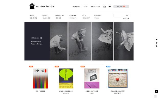 nostos books 古書ノストス  デザイン、アート、写真、文学、エッセイ等の古本を扱うオンライン古書店