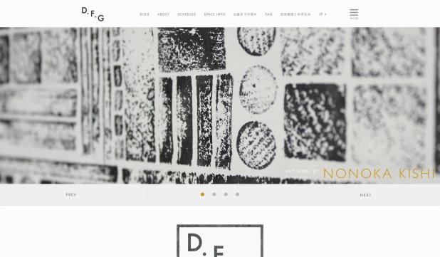 DESIGN FESTA GALLERY  デザインフェスタギャラリー