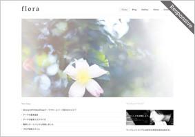 flora (レスポンシブ対応)
