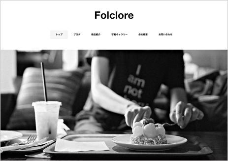 WordPressテンプレート「Folclore」