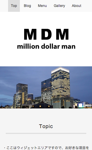 mdm-after