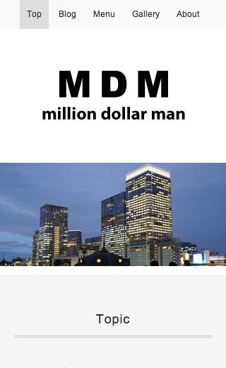 mdm-befor