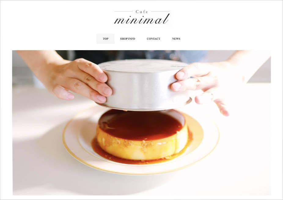 WordPressテーマ(スマホ対応レスポンシブデザイン)Minimal Cafe