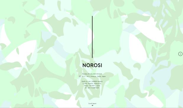 norosi