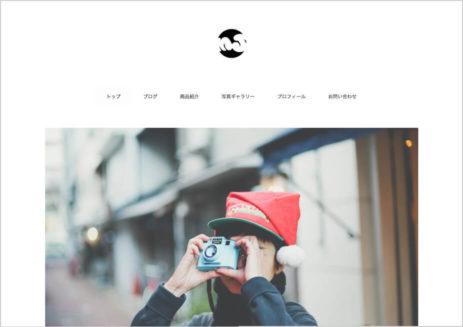 WordPressテンプレートMinimal Journal