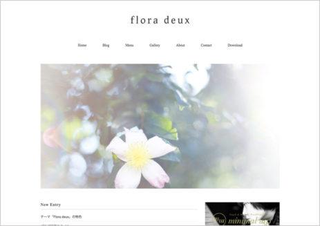 WordPressテンプレートFlora deux