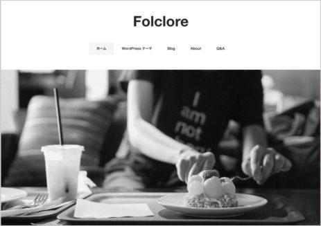 WordPressテーマ(スマホ対応レスポンシブデザイン)「Folclore」