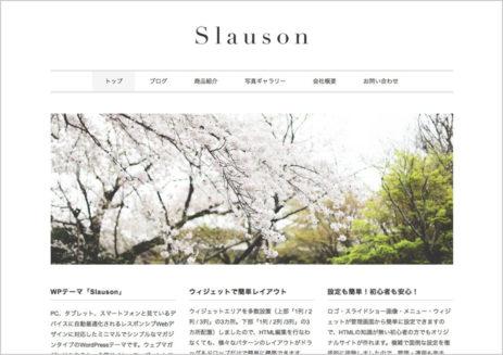 WordPressテーマ(スマホ対応レスポンシブデザイン)「Slauson」