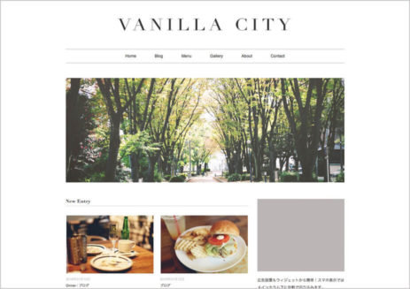 WordPressテンプレートVanilla City