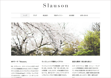 Slauson