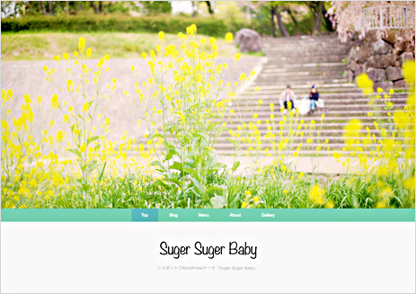suger suger baby