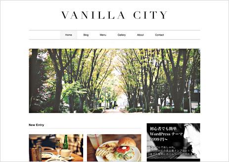 vanilla-city